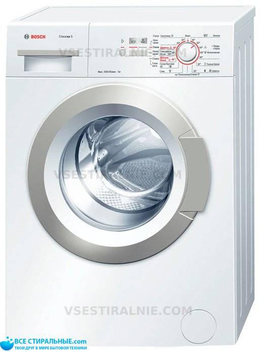 Bosch Classixx WLG 20060