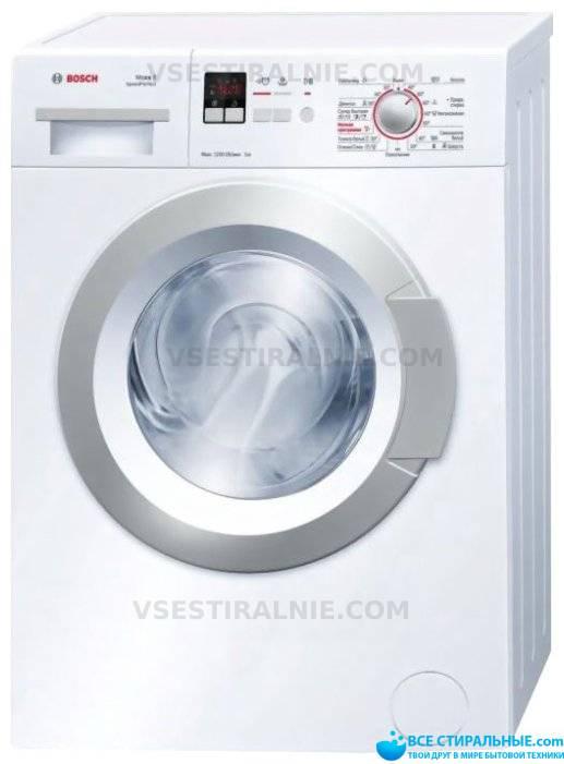 Bosch Maxx 5 WLG 24160
