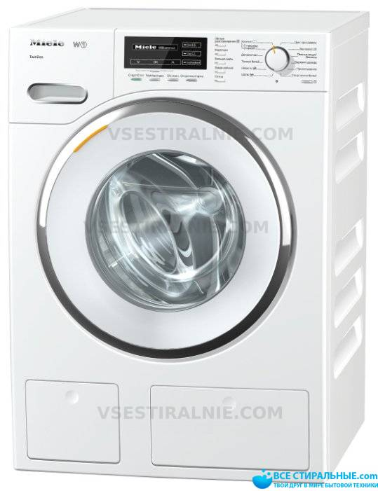 Miele WMG 120 WPS WhiteEdition