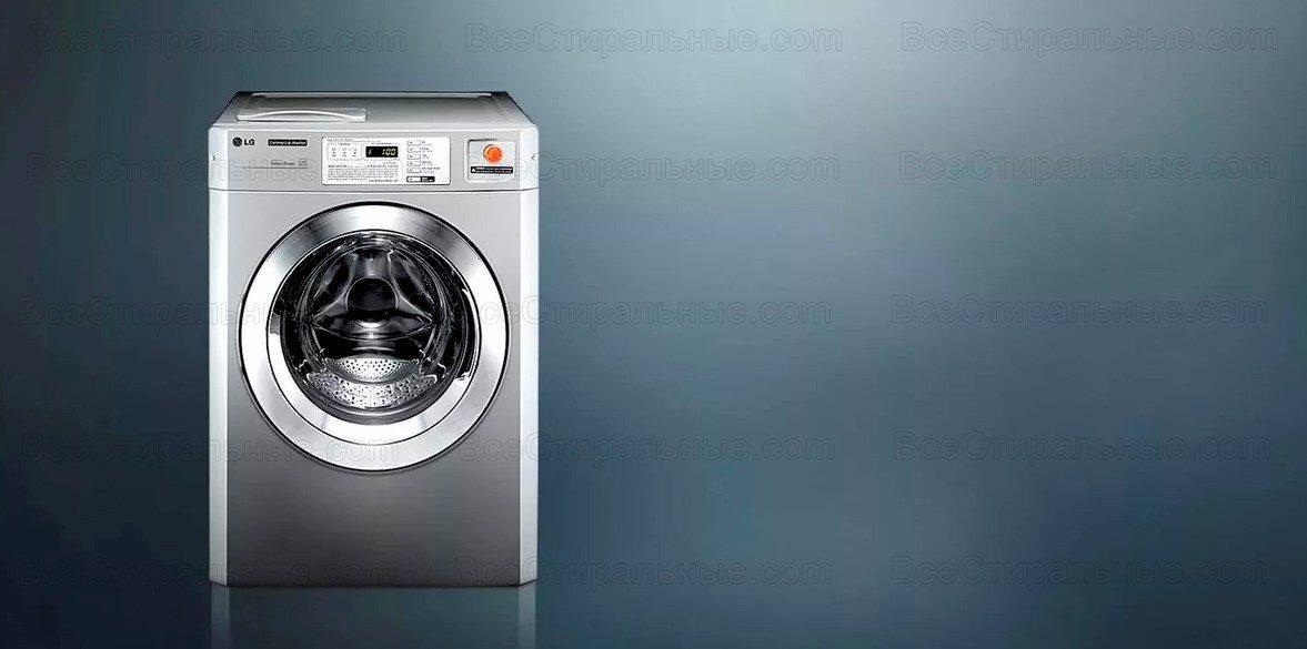 Плюсы и минусы инверторных стиральных машин