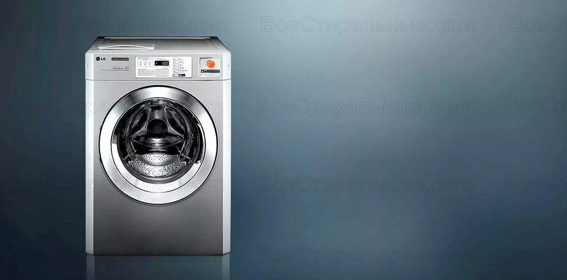 Обзор стиральных машин LG