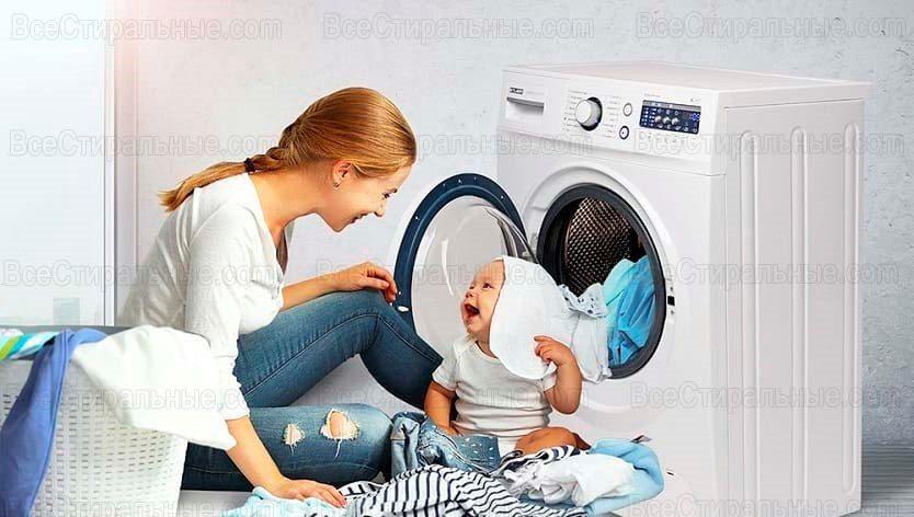 Как стирать детские вещи в стиральной машине