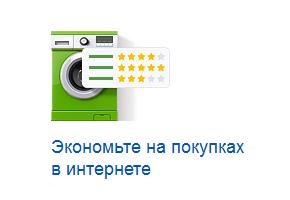 Лучшие стиральные машины: общий рейтинг и рекомендации по выбору