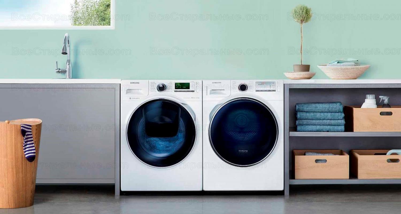 Как выбрать стиральную машину автомат по цене